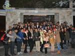 2014 2.15 GEC Single party
