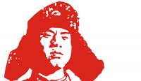 Learn from Lei Feng 向雷锋学习!