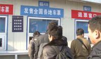 【中英双语】CNN:中国春运旅客被新的网络售票系统挫败
