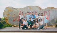 海珠湖公园之幻游记