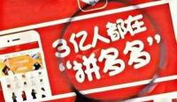 2018.10.20 - GEC白云区公益英语角第94期活动