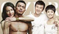 【中英双语】国外网民热议:中国人如何对待爱情友谊婚姻?