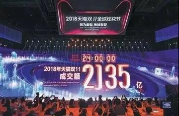 2018.11.24 - GEC海珠广场英语角第366期活动