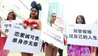 【中英双语】西方网民不解:中国的光棍节到底是啥?