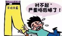 【中韩双语】韩国网民热议:中国劳动者工资水平新鲜出炉