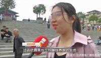 【中英双语】中国结婚率猛跌,因为女性想更久的单身下去