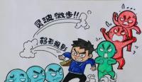 2019.12.6 - GEC花都区公益英语角第009期活动
