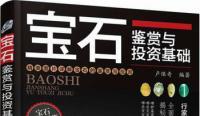 2019.12.22 - GEC海珠区读书会第017期活动