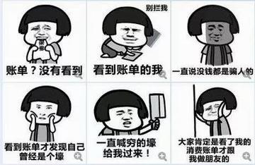 2020.1.18 - GEC海珠广场外语角第426期活动