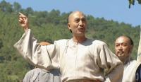 【中英双语】中国的古代科举考试有多难?