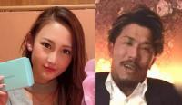 【中日双语】日本男子在闹分手时杀了24岁的女方