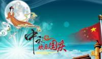 2020.9.19 - GEC海珠广场外语角第445期活动